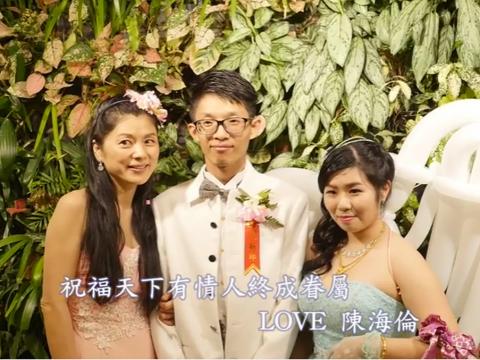 20160521-小怡蓁碩礗結婚日